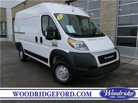 2019 RAM ProMaster 2500 High Roof (Stk: 17416) in Calgary - Image 1 of 21