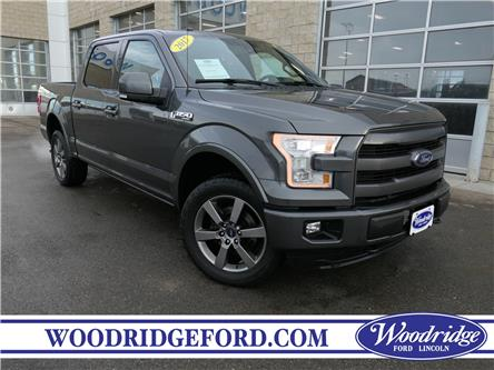 2016 Ford F-150 Lariat (Stk: K-2889A) in Calgary - Image 1 of 22