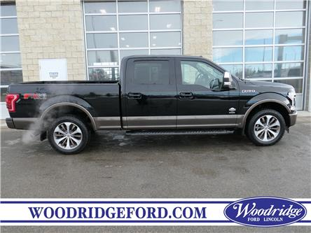 2017 Ford F-150 King Ranch (Stk: K-2900A) in Calgary - Image 2 of 22