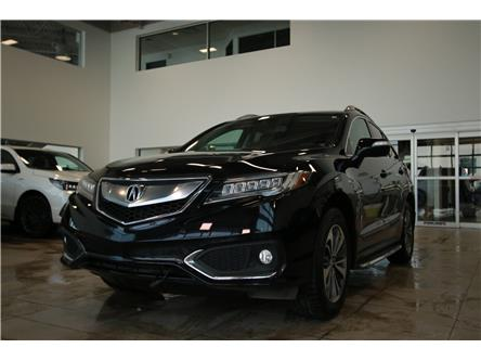 2016 Acura RDX Base (Stk: PW0115A) in Red Deer - Image 1 of 17