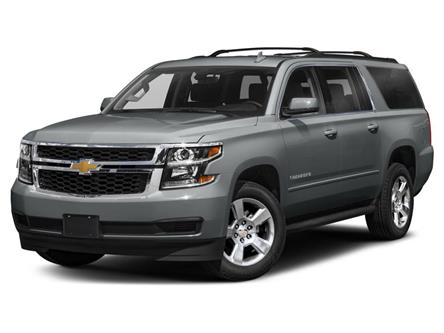 2020 Chevrolet Suburban LS (Stk: 20143) in Sioux Lookout - Image 1 of 9