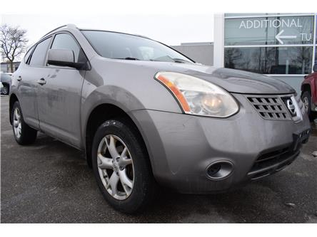 2008 Nissan Rogue SL (Stk: 121493T) in Brampton - Image 1 of 20