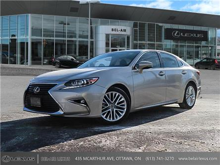 2018 Lexus ES 350 Base (Stk: L0668) in Ottawa - Image 1 of 27