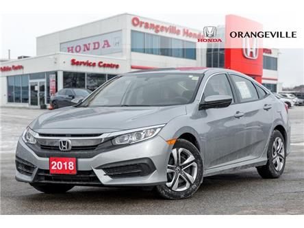 2018 Honda Civic LX (Stk: F20082A) in Orangeville - Image 1 of 18