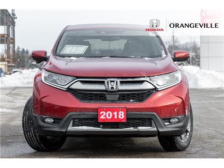 2018 Honda CR-V EX-L (Stk: V19435A) in Orangeville - Image 2 of 20