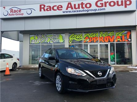 2018 Nissan Sentra 1.8 SV (Stk: 17305) in Dartmouth - Image 1 of 18
