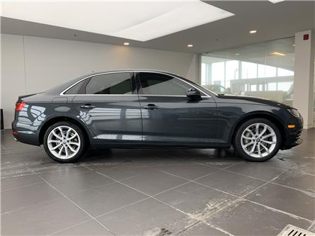 2017 Audi A4 2.0T Progressiv (Stk: B9162) in Oakville - Image 2 of 21
