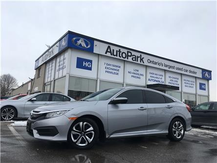 2018 Honda Civic LX (Stk: 18-00053) in Brampton - Image 1 of 20