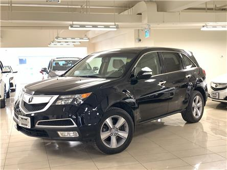 2013 Acura MDX Base (Stk: M12699B) in Toronto - Image 1 of 30