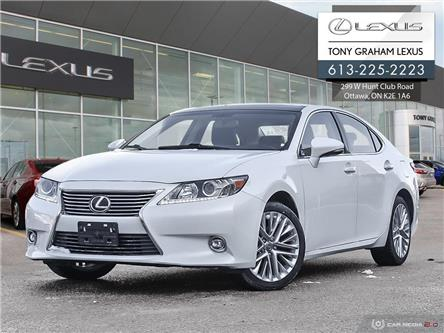2014 Lexus ES 350 Base (Stk: P8704A) in Ottawa - Image 1 of 30