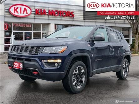 2018 Jeep Compass Trailhawk (Stk: A1533) in Victoria - Image 1 of 25