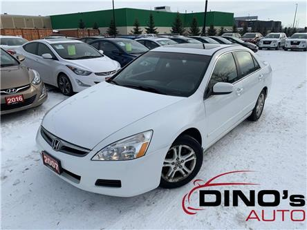 2007 Honda Accord  (Stk: 812153) in Orleans - Image 1 of 21