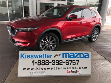 2019 Mazda CX-5  (Stk: 35018) in Kitchener - Image 2 of 30