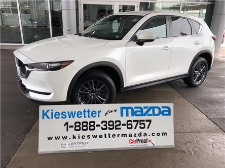 2019 Mazda CX-5 GS (Stk: 35445) in Kitchener - Image 1 of 29