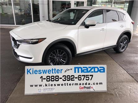 2019 Mazda CX-5 GS (Stk: 35445) in Kitchener - Image 2 of 29