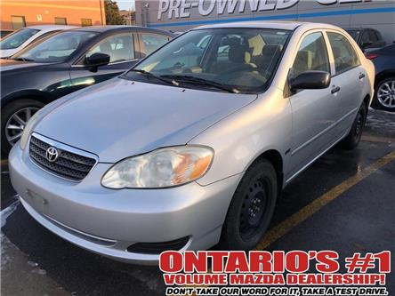 2007 Toyota Corolla CE (Stk: 82648A) in Toronto - Image 1 of 16