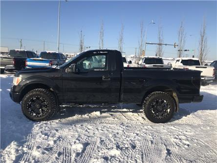2014 Ford F-150 STX (Stk: 9SD223B) in Ft. Saskatchewan - Image 2 of 18