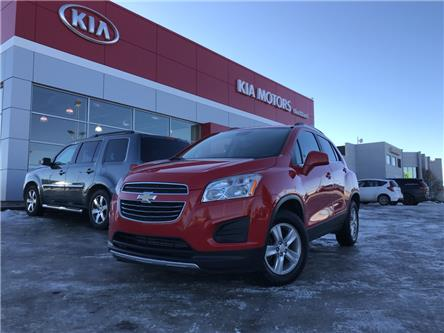 2016 Chevrolet Trax LT (Stk: P0351A) in Calgary - Image 1 of 21