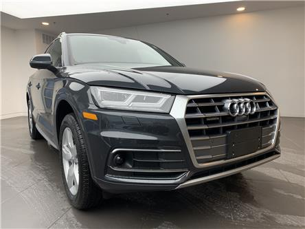 2020 Audi Q5 45 Technik (Stk: 51381) in Oakville - Image 1 of 21