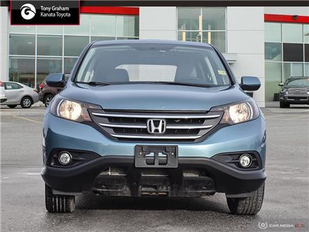 2014 Honda CR-V EX-L (Stk: 90143A) in Ottawa - Image 2 of 30