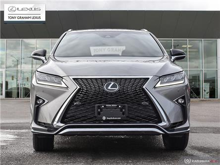 2017 Lexus RX 350 Base (Stk: Y3621) in Ottawa - Image 2 of 30