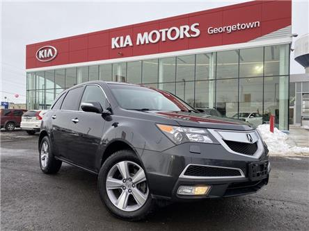 2013 Acura MDX LEATHER   ROOF   AWD   B/U CAM   7 PASSENGER   (Stk: P12969) in Georgetown - Image 2 of 36