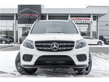 2018 Mercedes-Benz GLS 450 Base (Stk: 99997) in Mississauga - Image 2 of 24