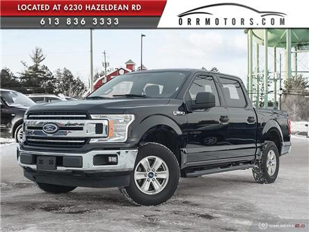 2018 Ford F-150  (Stk: 5887-1) in Stittsville - Image 1 of 26