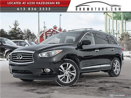 2013 Infiniti JX35 Base (Stk: 6016) in Stittsville - Image 1 of 25