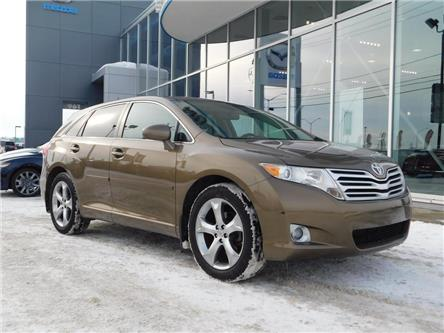 2010 Toyota Venza Base V6 (Stk: 95067A) in Gatineau - Image 2 of 15