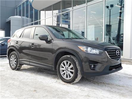 2016 Mazda CX-5 GS (Stk: A2099A) in Gatineau - Image 2 of 19