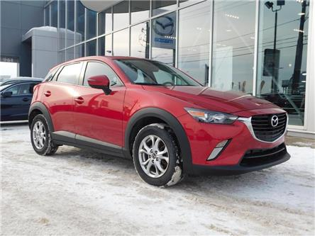 2016 Mazda CX-3  (Stk: A2114A) in Gatineau - Image 2 of 20