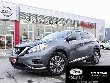 2017 Nissan Murano S (Stk: RY19K143A) in Richmond Hill - Image 1 of 23