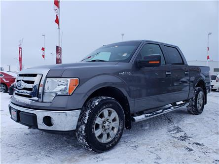 2009 Ford F150 XLT (Stk: P4621) in Saskatoon - Image 2 of 24