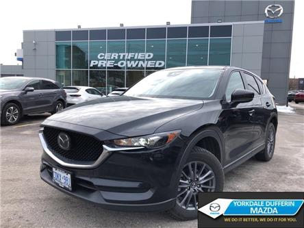 2020 Mazda CX-5 GS (Stk: D-20038) in Toronto - Image 1 of 23