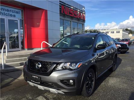 2020 Nissan Pathfinder SV Tech (Stk: N06-9430) in Chilliwack - Image 2 of 2