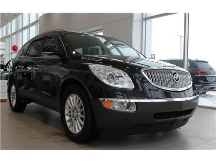 2011 Buick Enclave CXL (Stk: V7320A) in Saskatoon - Image 1 of 20