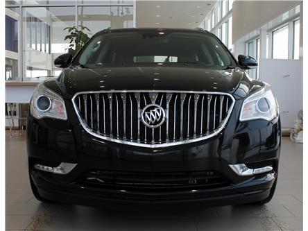 2011 Buick Enclave CXL (Stk: V7320A) in Saskatoon - Image 2 of 20