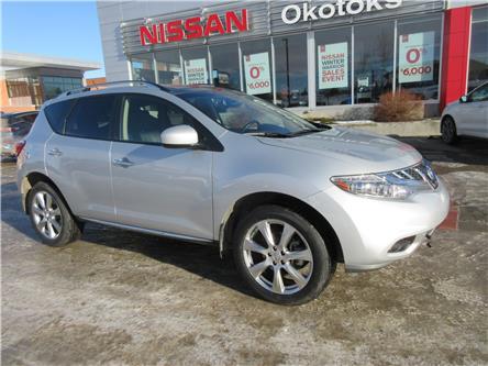 2014 Nissan Murano Platinum (Stk: 10024) in Okotoks - Image 1 of 26