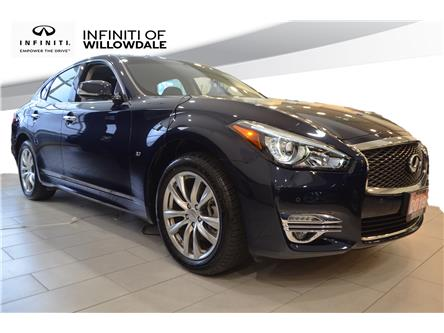 2019 Infiniti Q70 3.7 LUXE (Stk: U16656) in Thornhill - Image 1 of 27