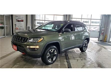 2018 Jeep Compass Trailhawk (Stk: P1055) in Ottawa - Image 1 of 14