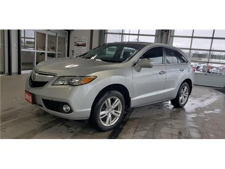 2013 Acura RDX Base (Stk: 20821) in Ottawa - Image 1 of 14
