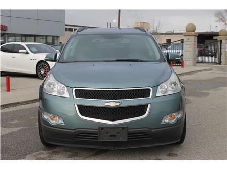 2009 Chevrolet Traverse LT (Stk: 17158) in Toronto - Image 2 of 22