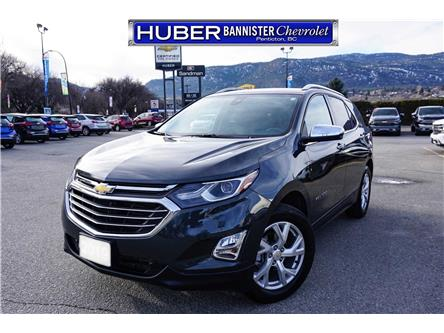 2020 Chevrolet Equinox Premier (Stk: 9427A) in Penticton - Image 1 of 23