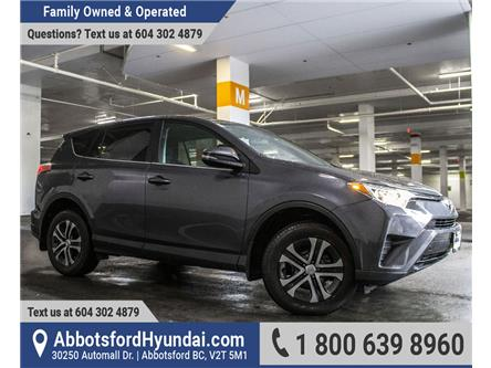 2016 Toyota RAV4 LE (Stk: AH9014) in Abbotsford - Image 1 of 23