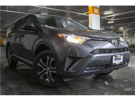 2016 Toyota RAV4 LE (Stk: AH9014) in Abbotsford - Image 2 of 23