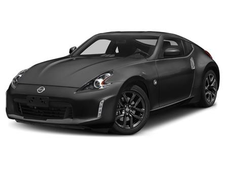 2020 Nissan 370Z Base (Stk: 20006) in Barrie - Image 1 of 3