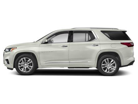 2020 Chevrolet Traverse Premier (Stk: 7200590) in Whitehorse - Image 2 of 9