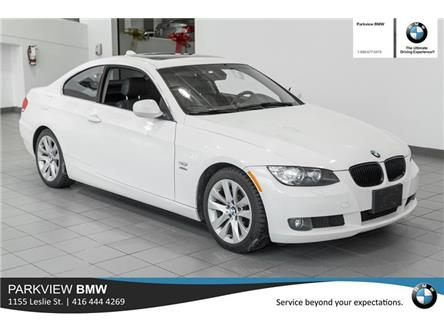 2010 BMW 328i xDrive (Stk: 55524AA) in Toronto - Image 1 of 17