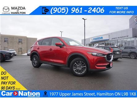 2017 Mazda CX-5 GS (Stk: HU1020) in Hamilton - Image 1 of 36